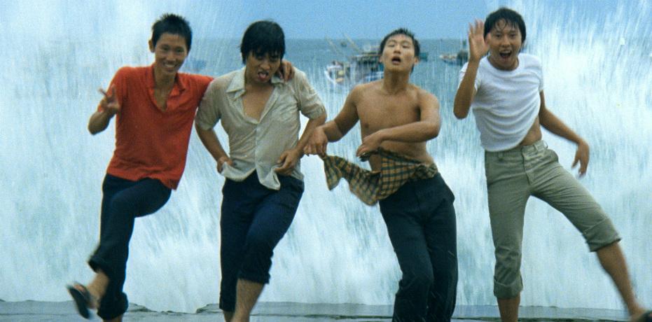 I ragazzi di Feng Kuei