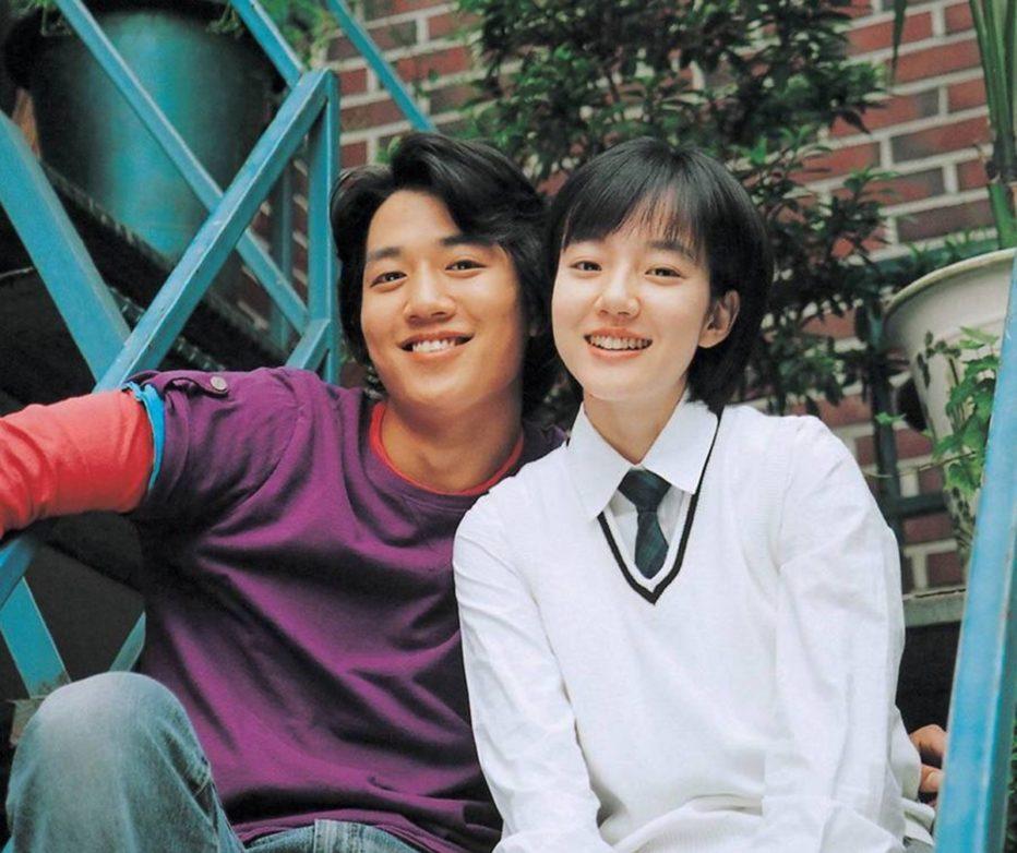 Ing-2003-Lee-Eon-hee-02.jpg
