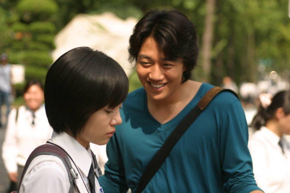 Ing-2003-Lee-Eon-hee-06.jpg