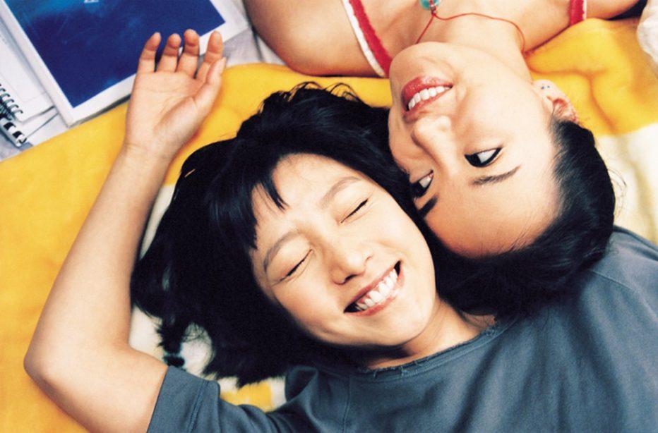 Singles-2003-Kwon-Chil-in-03.jpg