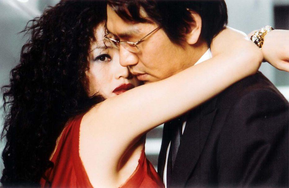 The-Hypnotized-2004-Eolguleopeun-minyeo-01.jpg