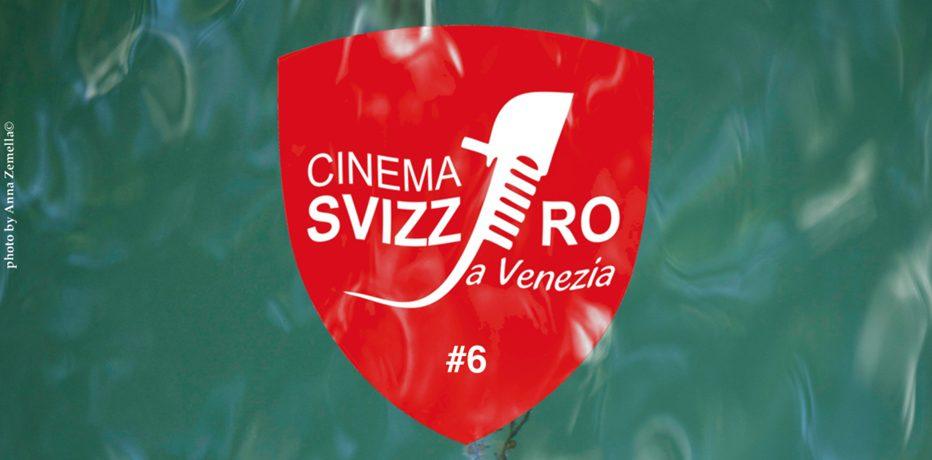 Cinema Svizzero a Venezia 2017
