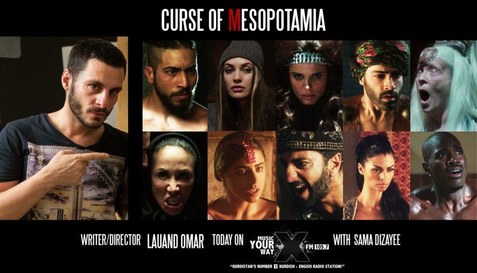 Curse-of-Mesopotamia-2015-Lauand-Omar-10.jpg