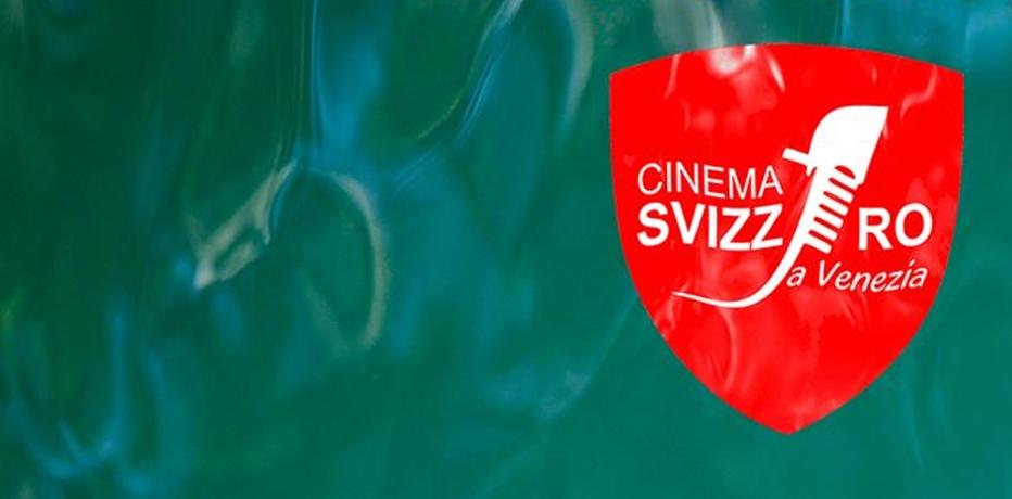 Cinema Svizzero a Venezia 2017 – Presentazione