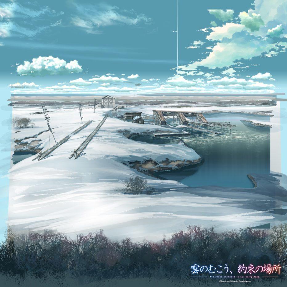 Oltre-le-nuvole-il-luogo-promessoci-2004-Makoto-Shinkai-01.jpg