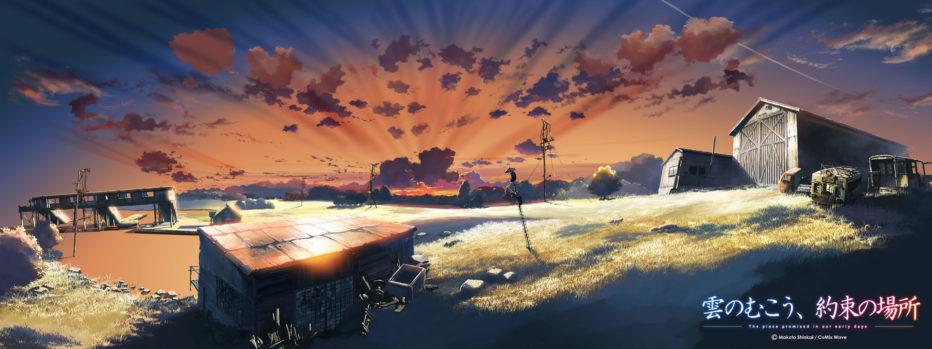 Oltre-le-nuvole-il-luogo-promessoci-2004-Makoto-Shinkai-18.jpg
