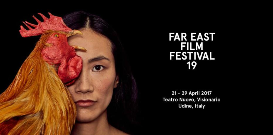 Far East 2017