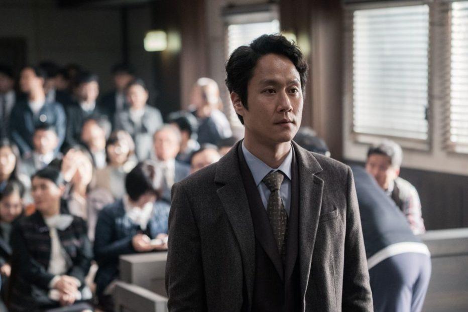 new-trial-2017-kim-tae-yun-001.jpg