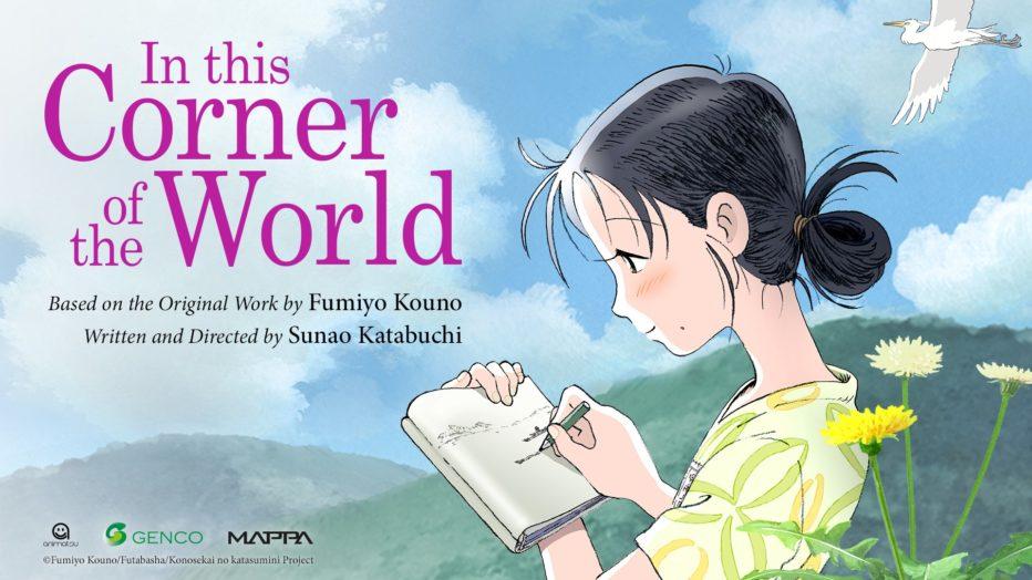 In-This-Corner-of-the-World-2016-Sunao-Katabuchi-28.jpg