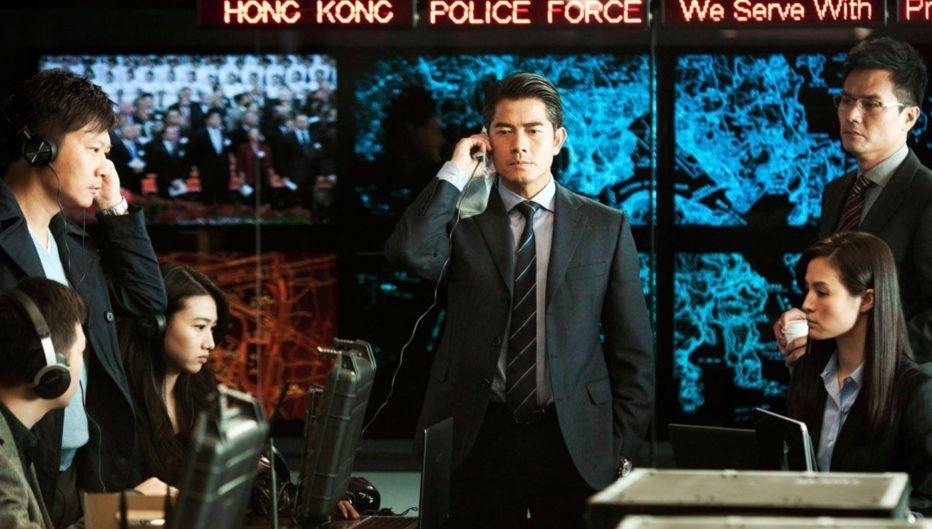 cold-war-2012-Longman-Leung-Sunny-Luk-1.jpg