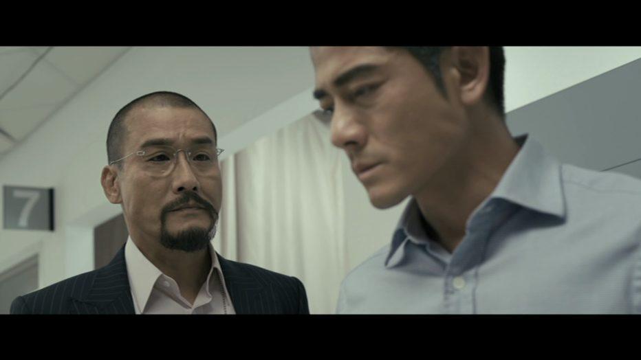 cold-war-2012-Longman-Leung-Sunny-Luk-18.jpg