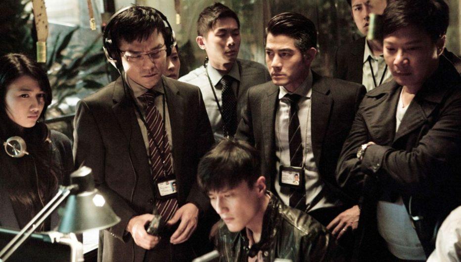 cold-war-2012-Longman-Leung-Sunny-Luk-4.jpg