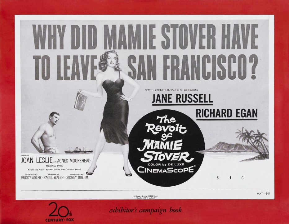 Femmina-Ribelle-1965-The-Revolt-of-Mamie-Stover-Raoul-Walsh-07.jpg