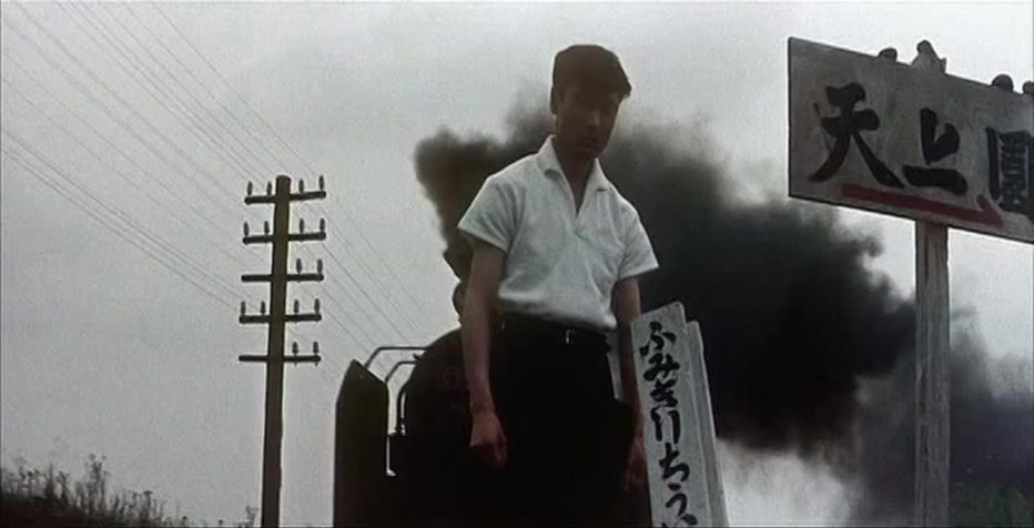 jigoku-1960-nobuo-nakagawa-04.jpg
