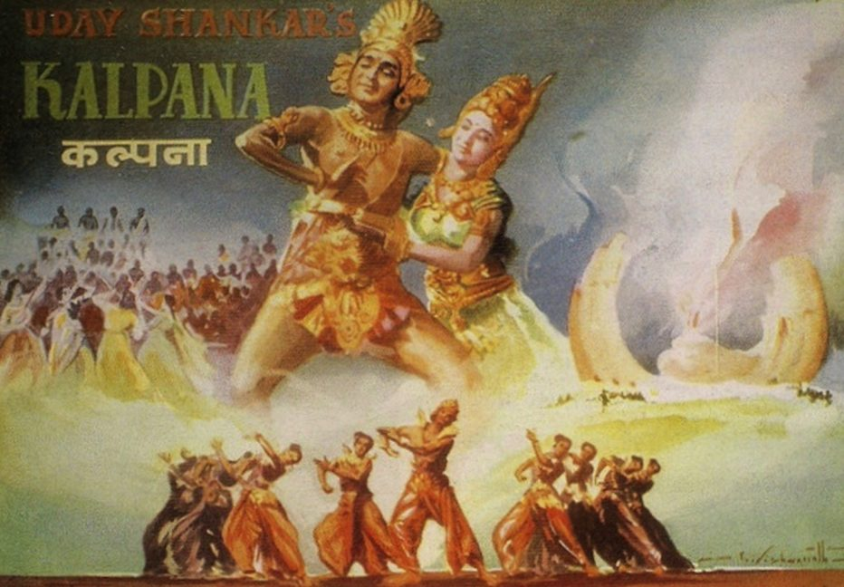 kalpana-1948-uday-shankar-03.jpg