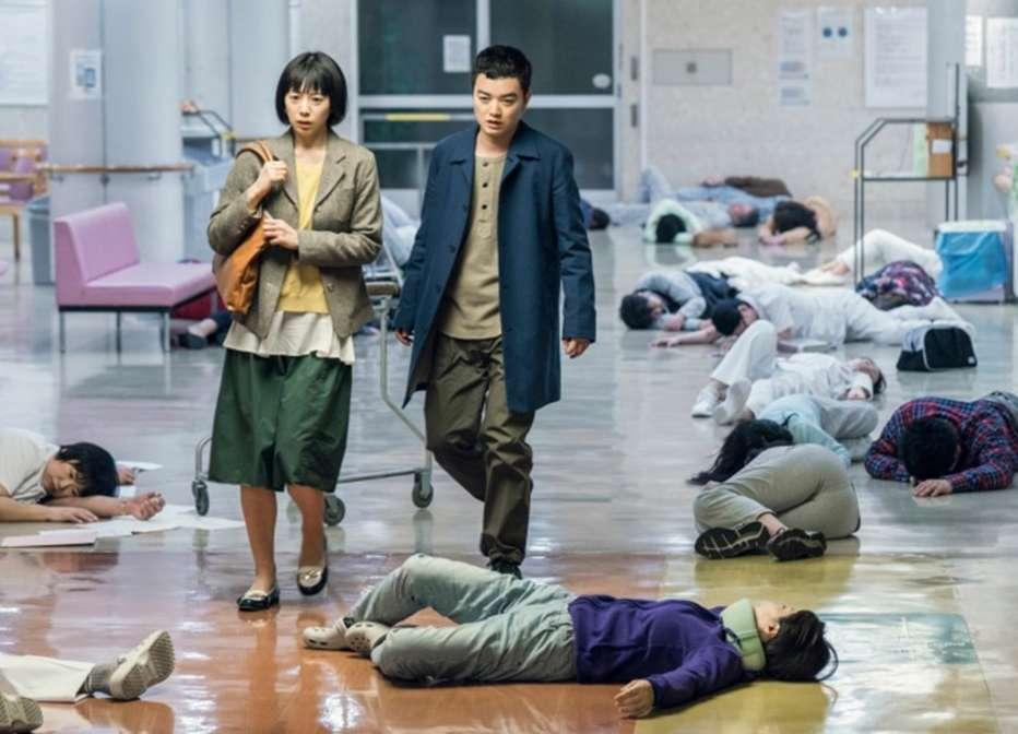 Foreboding-2018-Kiyoshi-Kurosawa-001.jpg