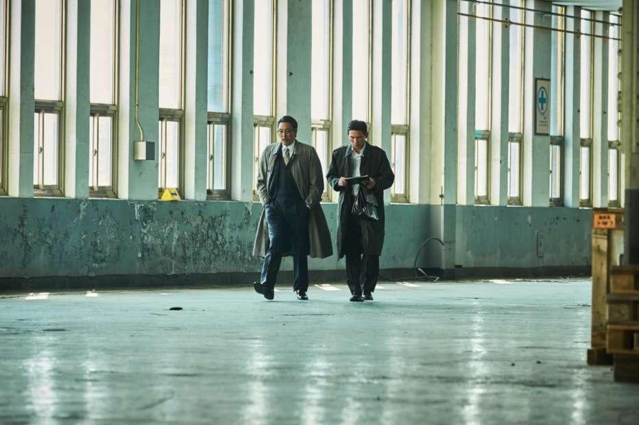 The-Spy-Gone-North-2018-Yoon-Jong-bin-04.jpg