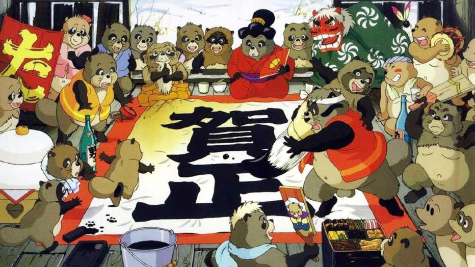 pom-poko-1994-isao-takahata-recensione-10.jpg