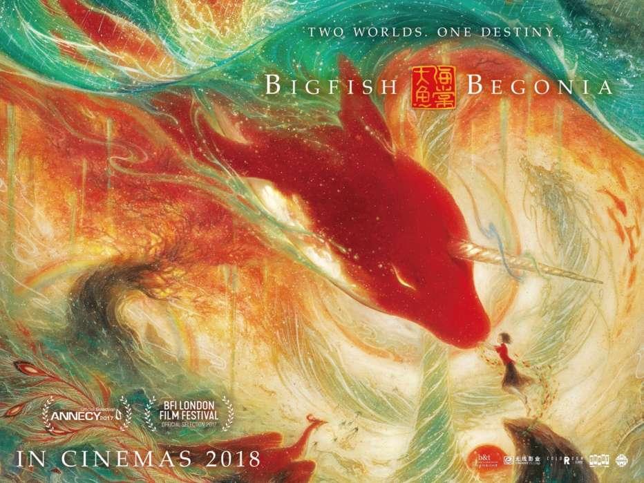 Big-Fish-and-Begonia-2016-Liang-Xuan-Zhang-Chun-00.jpg