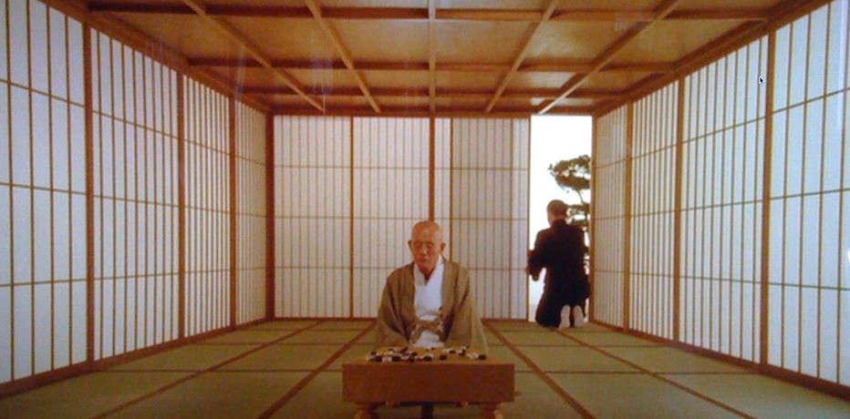 Mishima – Una vita in quattro capitoli