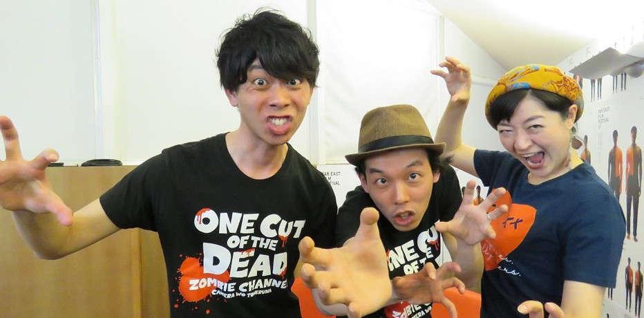 Zombie contro zombie: intervista a Shinichiro Ueda e ai suoi attori