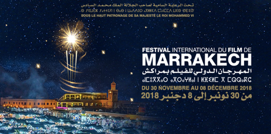 Marrakech International Film Festival 2018 - Presentazione