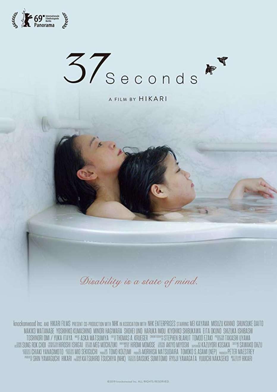 37-seconds-2019-hikari-poster.jpg