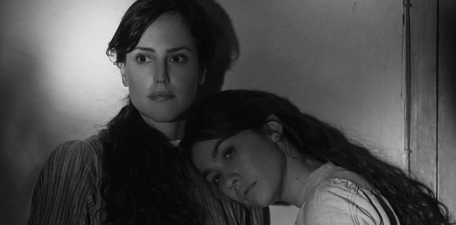 Elisa y Marcela Recensione