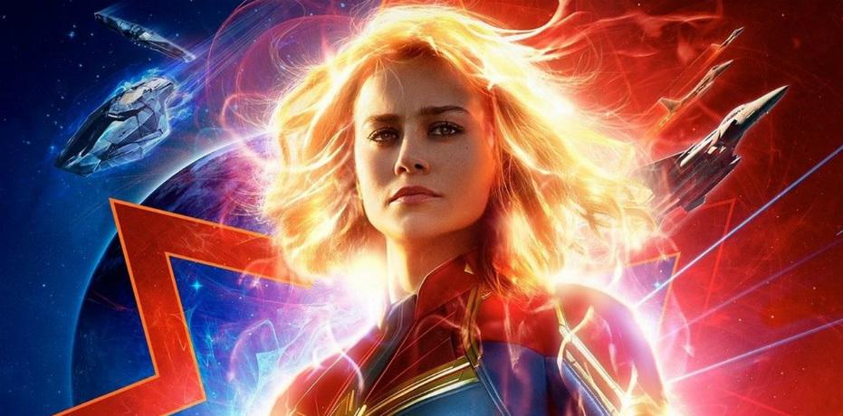 Captain Marvel Recensione