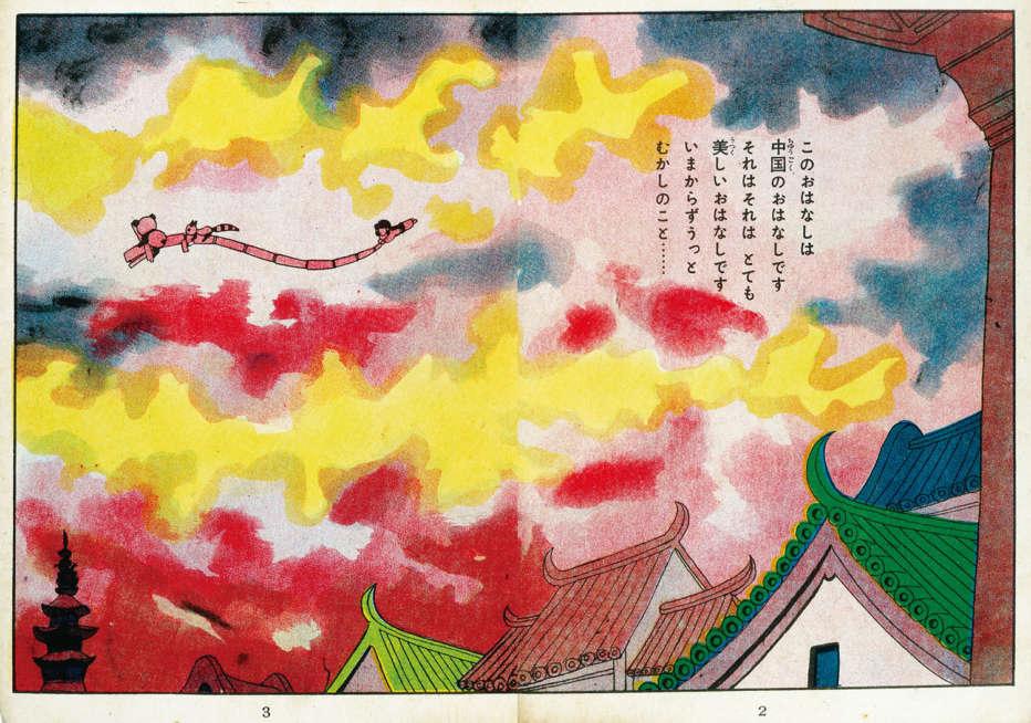 La-leggenda-del-serpente-bianco-1958-Taiji-Yabushita-01.jpg
