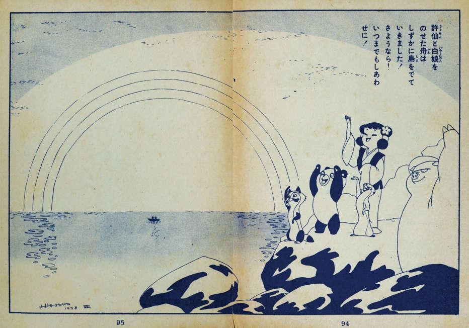 La-leggenda-del-serpente-bianco-1958-Taiji-Yabushita-02.jpg