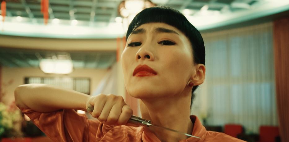 Nina Wu Recensione