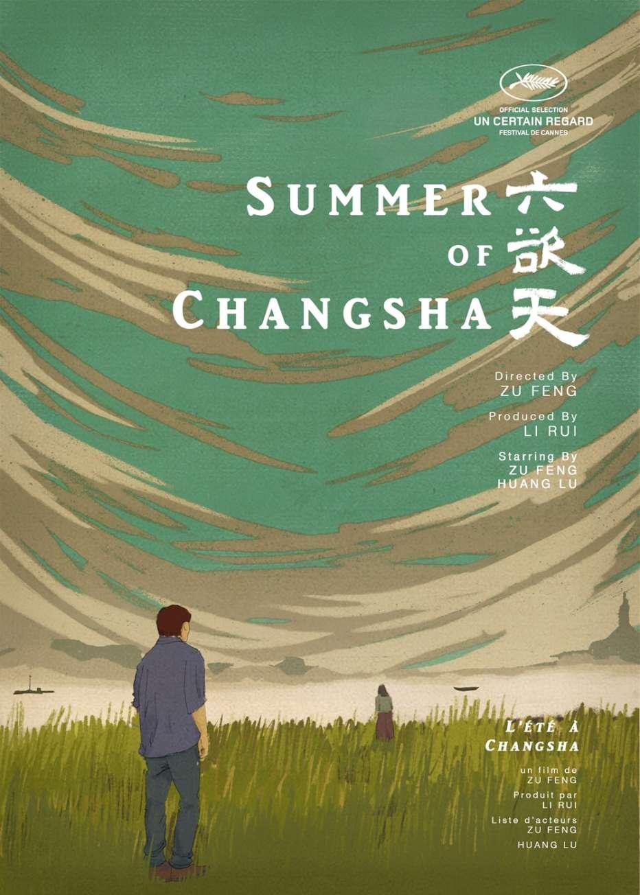 Summer-of-Changsha-2019-Zu-Feng-001.jpg