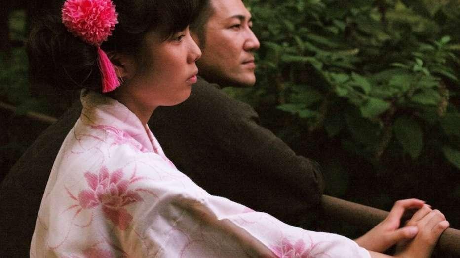 family-romance-llc-2019-werner-herzog-02.jpg