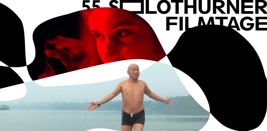 Solothurner Filmtage 2020 - Presentazione