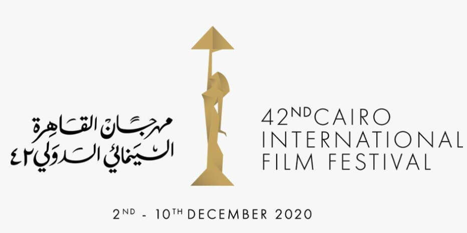 Cairo International Film Festival 2020 – Presentazione