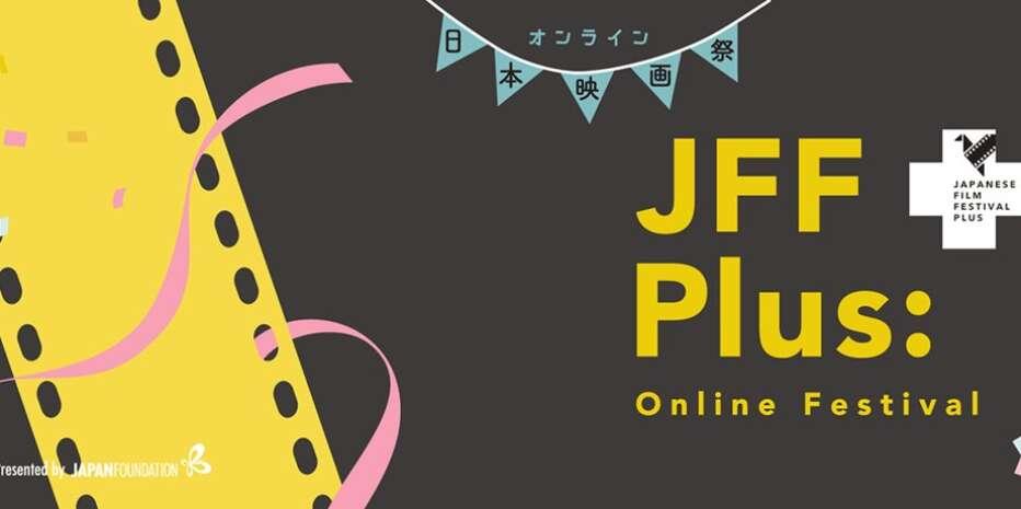 JFF Plus, il programma