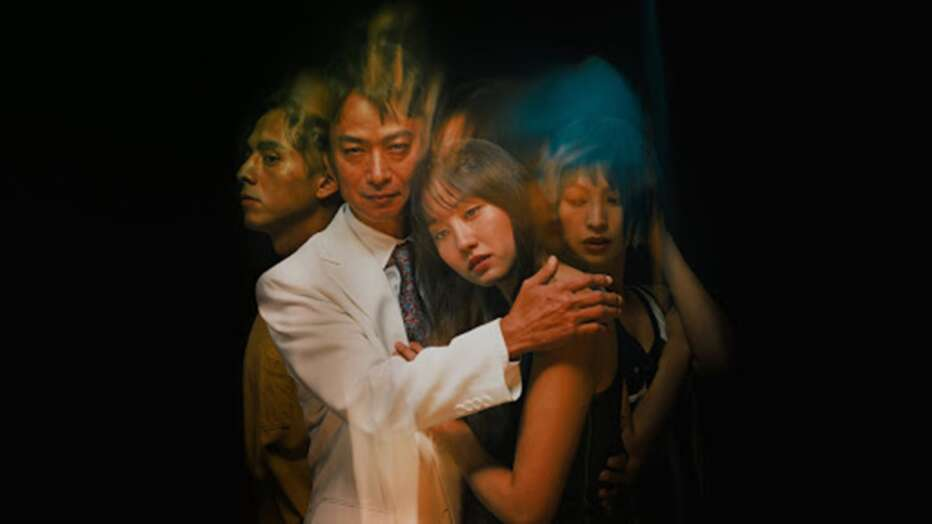 the-forest-of-love-2019-sion-sono-01.jpg