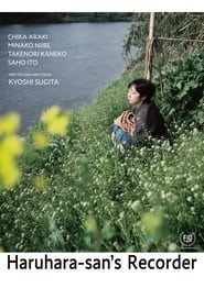 Haruhara San's Recorder